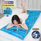 夏季水床冰墊水席學生宿舍單人水床墊冰墊雙人家用冰床墊注水枕頭 PA6353『紅袖伊人』