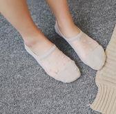 春夏季女士超薄隱形襪韓國蕾絲花邊純棉淺口女船襪矽膠防滑短襪子 溫暖享家