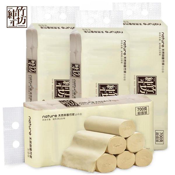 紙廁紙無芯捲筒紙巾不漂白手紙3提36捲