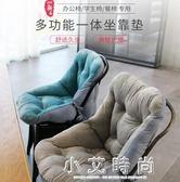 連身坐墊靠墊背一體辦公室護腰座墊家用椅子電腦椅墊加厚 小艾時尚.NMS