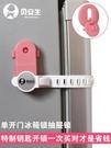 窗戶安全鎖 貝安生鑰匙冰箱鎖多功能抽屜柜...