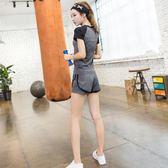緊身衣 瑜伽服女夏季健身房韓國假兩件跑步速干顯瘦性感短褲短袖運動套裝 限時八五折