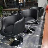 髮廊椅子 美容凳子電腦轉椅沙髪凳髪廊專用升降凳理髪店椅子剪髪椅美髪椅子 第六空間 igo
