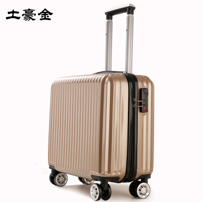 ▶迷你登机箱18寸行李箱包女小型拉杆箱学生男横款20旅行箱子16韩版