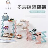 創意素色多層塑料鞋架多功能組裝鞋架家用客廳簡易鞋櫃鞋托收納架igo「青木鋪子」
