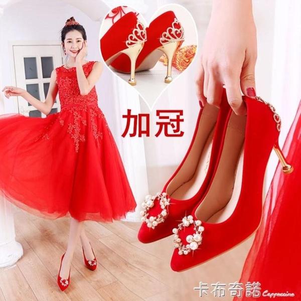 婚鞋女新款紅色高跟鞋新娘鞋細跟中式結婚鞋子敬酒孕婦秀禾鞋