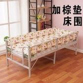 折疊床  兒童小床帶護欄加寬拼接床小孩床男孩單人寶寶床女孩公主床 JD CY