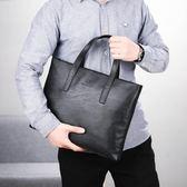 手提包 男士包包新款潮流休閑多功能文件包手提包商務包單肩包斜背包