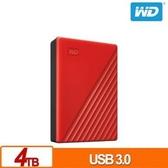 全新 WD My Passport 4TB(紅) 2.5吋行動硬碟(2019)