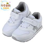 《布布童鞋》TOPUONE經典白色透氣兒童運動鞋(19~23公分) [ C7I122M ] 白色款