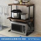 微波爐置物架 廚房置物架落地式調料收納神器儲物架桌面雙層貨架烤箱微波爐架子T