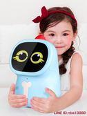 早教機器人小智龍機器人玩具 智慧 對話早教學習機可連WiFi語音兒童男孩玩具 MKS年終狂歡