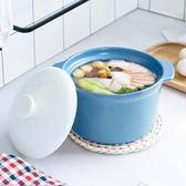 馬卡龍砂鍋耐高溫養生湯煲陶瓷大沙鍋煲湯鍋燉鍋明火家用燃氣湯鍋