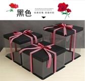 5枚入透明生日蛋糕盒子4寸加大雙層加高蛋糕包裝盒【奇趣小屋】