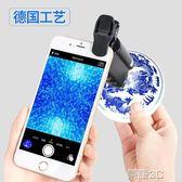放大鏡 高倍手機放大鏡高清100倍手持迷你顯微鏡便攜帶燈玉古玩珠寶鑒定