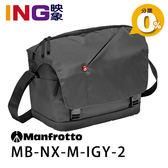 Manfrotto 曼富圖 MB-NX-M-IGY-2 開拓者郵差包 深灰色 Messengers 正成公司貨 相機側背包 攝影包