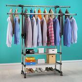 簡易晾衣架落地不銹鋼升降掛衣架單桿式曬被摺疊雙桿臥室內陽台HM 時尚潮流