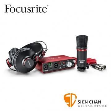 Focusrite Scarlett 2i2 Studio 新版二代 錄音界面 套裝組【內附電容式麥克風/耳機】 保固二年