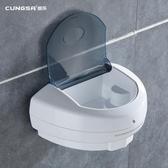 給皂器創莎酒店家用浴室壁掛式全自動感應皂液器皂液盒洗手液機器 智慧e家
