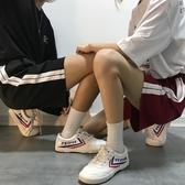 短褲 情侶運動短褲女學生韓版寬鬆側邊條紋闊腿褲休閒五分褲 免運