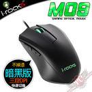 [ PC PARTY ]  i-Rocks M09 暗黑版 電競光學滑鼠 IRM09W
