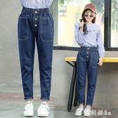 洋氣女童牛仔褲 2019新款韓版中大童寬鬆長褲休閒褲兒童褲子JA7746『科炫3C』