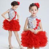 兒童表演服幼兒園舞蹈服裝女童蓬蓬紗裙 LQ1578『科炫3C』