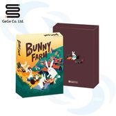 兔兔農場 BUNNY FARM 中英雙語 桌遊 (現貨)