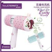 花香電吹風機 110v專用小吹風機折疊電吹風機家用  娜娜小屋