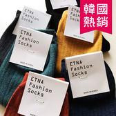 韓國 熱銷 普普風 學生 上班族 素色 最簡單 穿了就出門 百搭 舒適透氣襪 情侶中性四分襪 襪子