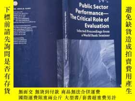 二手書博民逛書店public罕見sector performance—the c