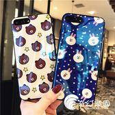 手機殼-韓風卡通手機殼蘋果全包軟殼藍光保護套S殼-奇幻樂園
