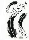 薇嘉雅 羽毛紋身貼紙HM574