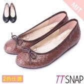 娃娃鞋-TTSNAP MIT編織壓紋蝴蝶結柔軟Q平底鞋 黑/咖