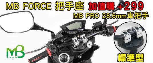 motorbrother-hotbillboard-f1b0xf4x0535x0220_m.jpg