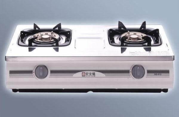 檯面置放式瓦斯爐 櫻花 G612K