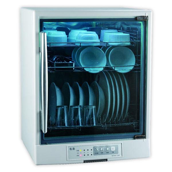 ★名象★ 微電腦三層紫外線烘碗機 TT-929
