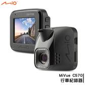 【現貨免等】Mio MiVUE C570 行車紀錄器 測速 停車監控 加強夜視 SONY感光元件 1080P 大光圈