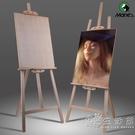 木制畫板畫架套裝美術生專用素描寫生多功能4K繪畫4開實木 小時光生活館