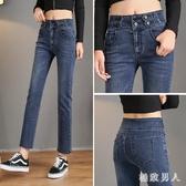 大尺碼高腰牛仔褲女顯瘦顯高小個子緊身九分直筒褲大彈力長款褲子 XN8444【極致男人】