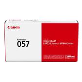 【高士資訊】Canon 佳能 CRG-057 黑色 碳粉匣 原廠公司貨 CRG057