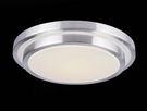 【燈王的店】最新可換式 LED 吸頂燈 6+1燈  附可拆式燈板  附IC ☆F0363303867A