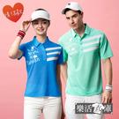 《情侶款》Golf Star吸濕排汗運動短POLO衫 透氣 機能(共二款) ● 樂活衣庫【BW1001-BW1002】