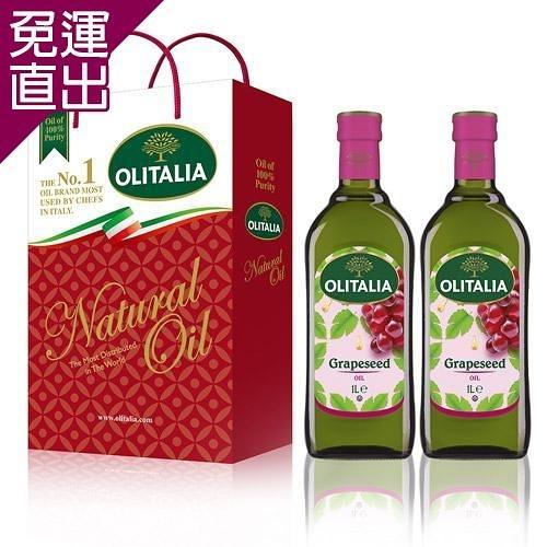 Olitalia 奧利塔葡萄籽油禮盒1組 (1000mlx2罐)【免運直出】