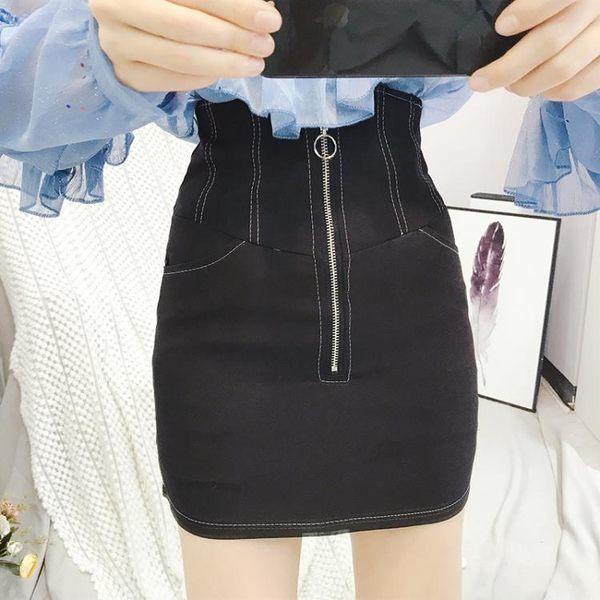 窄裙 緊身包臀裙短裙女A字裙子半身裙女氣質優雅職業ol一步裙收腰顯瘦  魔法鞋櫃