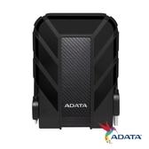 [富廉網] 威剛 ADATA HD710P 4TB 黑 USB3.0 2.5吋軍規防震防水 行動硬碟 HD 710PRO