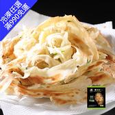 任-金品 蔥抓餅(5片/包)