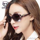 女士太陽鏡2017新款墨鏡女圓臉偏光鏡明星款潮大框蛤蟆鏡太陽眼鏡·蒂小屋