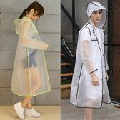 圓桌騎士磨砂透明長款雨衣mj1088【VIKI菈菈】