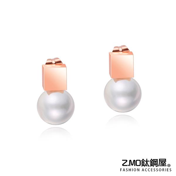 Z.MO鈦鋼屋 白鋼耳環 珍珠耳環 精緻耳環 方形耳環 氣質優雅 女性耳環 一對價【EKS425】